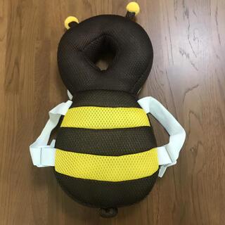 最終値下げ!赤ちゃん転倒防止 ハチ型クッション(その他)