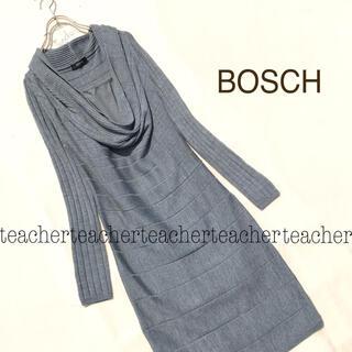 ボッシュ(BOSCH)のふんわり ドレープ ワンピース グレー オフショルダー リブ ウール タイト 綿(ひざ丈ワンピース)