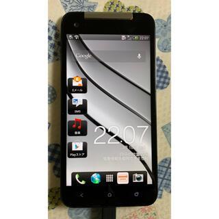 ハリウッドトレーディングカンパニー(HTC)のau HTC J butterfly HTL21 ホワイト スマートフォン(スマートフォン本体)