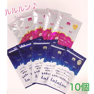 ルルルン レスキューフェイスマスク 保湿 10個(パック/フェイスマスク)