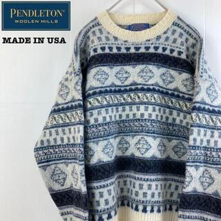 PENDLETON - USA製VINTAGEビンテージpendletonペンドルトンジャガードセーター