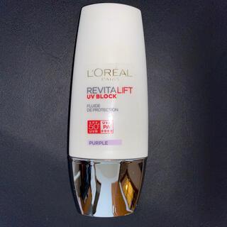 ロレアルパリ(L'Oreal Paris)のロレアルパリUVブロック パープル(乳液/ミルク)