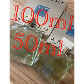 アザロ(AZZARO)の新品 100ml  50ml   まとめ売り アザロ クローム Chrome (香水(男性用))