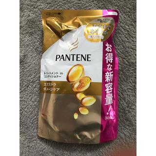 パンテーン(PANTENE)のパンテーン エクストラダメージケア トリートメントinコンディショナー 300g(コンディショナー/リンス)