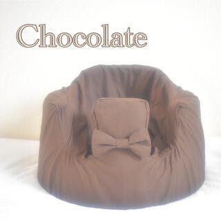 バンボ(Bumbo)のバンボカバー Chocolate リボン付き(シーツ/カバー)