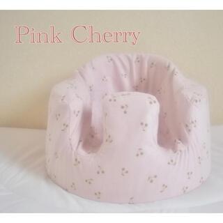 バンボ(Bumbo)のバンボカバー Pink Cherry(シーツ/カバー)