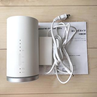 ファーウェイ(HUAWEI)のUQ WIMAX Wi-Fiルーター L01(PC周辺機器)