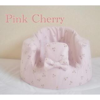 バンボ(Bumbo)のバンボカバー Pink Cherry リボン付き(シーツ/カバー)