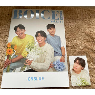 シーエヌブルー(CNBLUE)のCNBLUE OFFICIAL FC 会報誌 Vol.13〜14(K-POP/アジア)