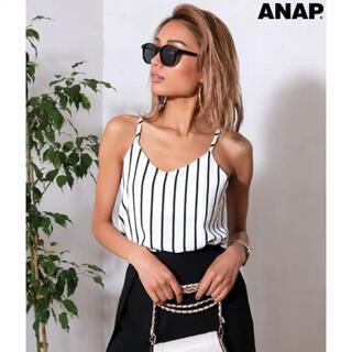アナップ(ANAP)の[ANAP]ストライプキャミソール[新品未使用](キャミソール)