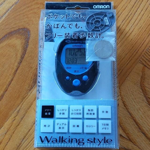 OMRON(オムロン)の新品 オムロン 歩数計 ウォーキング スタイル 黒 コスメ/美容のボディケア(その他)の商品写真