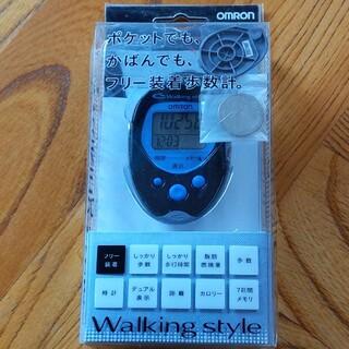 OMRON - 新品 オムロン 歩数計 ウォーキング スタイル 黒