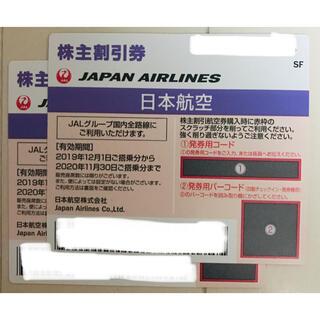 ジャル(ニホンコウクウ)(JAL(日本航空))のJAL 株主優待券 2枚セット(航空券)