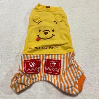 【値下げ】ペットパラダイス ぷーさんロンパース dss(犬)