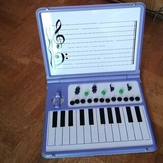 ヤマハ(ヤマハ)のヤマハ ミュージックスクール 音楽記号 楽譜 練習 ヤマハ幼児科教材マグネット (ピアノ)
