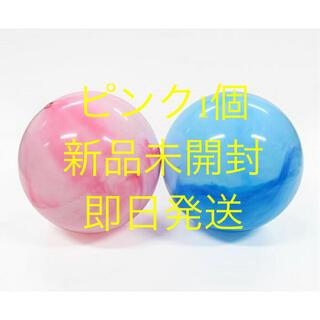ミニバランスボール 20cm ピンク トレーニング エクササイズ ピラティス(トレーニング用品)