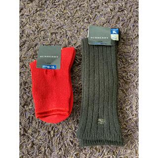 バーバリー(BURBERRY)のBurberry 靴下 16〜18cm(靴下/タイツ)