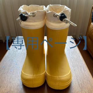 ムジルシリョウヒン(MUJI (無印良品))の【kbys's様専用】長靴 無印良品 子ども15-16am(長靴/レインシューズ)