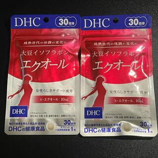 ディーエイチシー(DHC)の大豆イソフラボン エクオール 30日分 2個セット(その他)