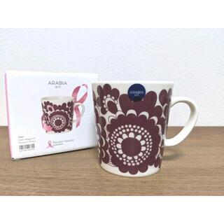 アラビア(ARABIA)のアラビア エステリ パープル マグカップ 新品 (グラス/カップ)
