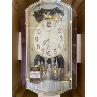 シチズン(CITIZEN)の美品・シチズン 電波壁掛時計パルミューズM463(掛時計/柱時計)