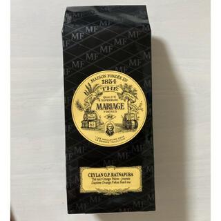 ラトナピュラ(茶)
