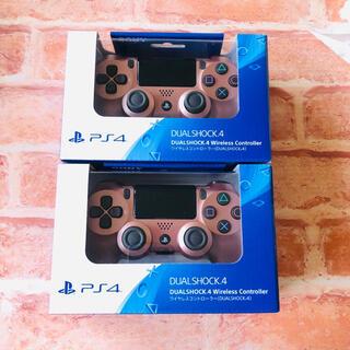 プレイステーション4(PlayStation4)の新品未開封 PlayStati4 DUAL SHOCK4 ローズゴールド 2個(その他)