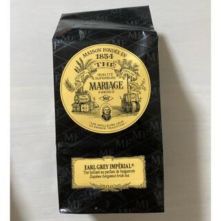アールグレイインペリアル(茶)