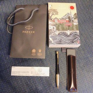 パーカー(Parker)のParker ボールペン 箱 袋 つき 新品(ペン/マーカー)