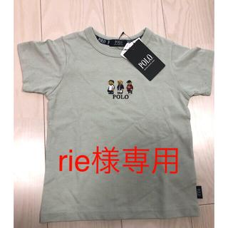 シマムラ(しまむら)のポロベア 110(Tシャツ/カットソー)
