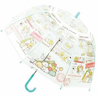 サンエックス(サンエックス)のすみっコぐらし キッズドームジャンプ傘 新品未使用(傘)