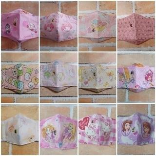 女の子系 幼児インナーマスク 幼児マスク 立体マスク 立体インナーマスク(外出用品)