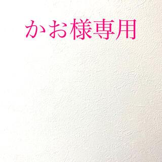 ヒロミチナカノ(HIROMICHI NAKANO)の子ども用スーツ110サイズ(ドレス/フォーマル)