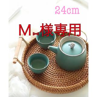 M様専用 ラタントレー&チュールバッグ(テーブル用品)