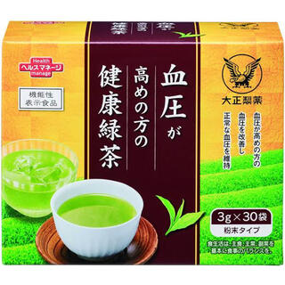 血圧が高めの方の健康緑茶 34個(健康茶)