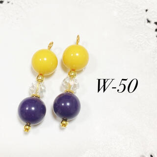 デザインピアスW-50(ピアス)