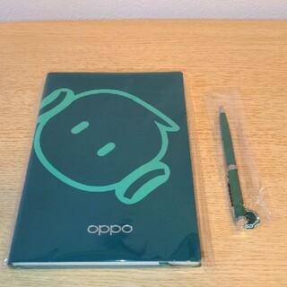 オッポ(OPPO)の《新品未開封》OPPO ノベルティ 手帳 ペン(手帳)