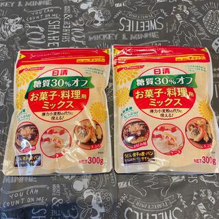 ニッシンセイフン(日清製粉)の【糖質30%オフ】日清 お菓子・料理用ミックス(菓子/デザート)