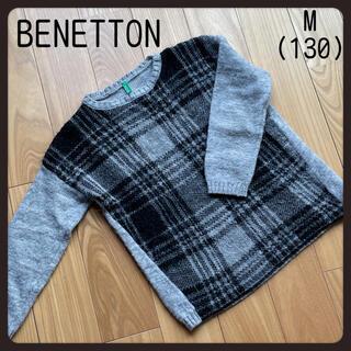 ベネトン(BENETTON)のBENETTON ベネトン  モヘアセーター (ニット)