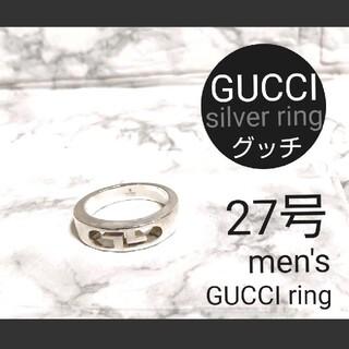 グッチ(Gucci)のGUCCI silver ring【27号】men's グッチリング 指輪(リング(指輪))