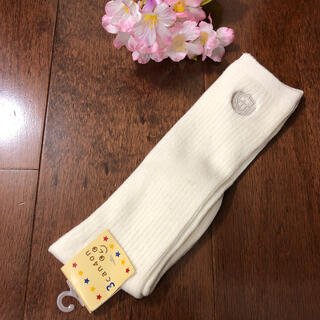 サンカンシオン(3can4on)の新品 靴下 ハイソックス 3can4on 19〜21cm 入学式 (靴下/タイツ)