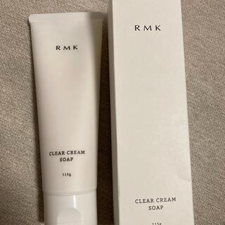 アールエムケー(RMK)のRMK クリアクリームソープ115g(洗顔料)