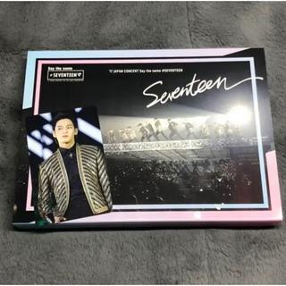 セブンティーン(SEVENTEEN)のSEVENTEEN DVD 2017 saythename セザネ JAPAN(アイドル)