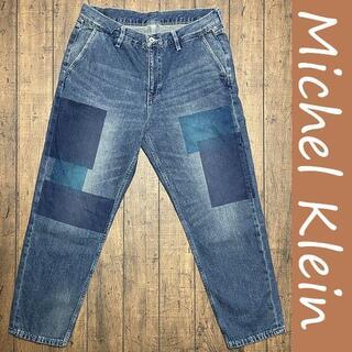 エムケーミッシェルクランオム(MK MICHEL KLEIN homme)のMICHEL KLEIN テーパードデニム Lサイズ/アンクル丈、バギートップ(デニム/ジーンズ)