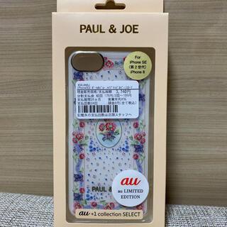 ポールアンドジョー(PAUL & JOE)のPAUL&JOE ポール&ジョー iPhone se2/8/7/6s/6 対応(iPhoneケース)
