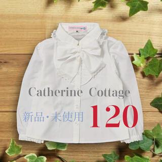 キャサリンコテージ(Catherine Cottage)のキャサリンコテージ 120(ブラウス)