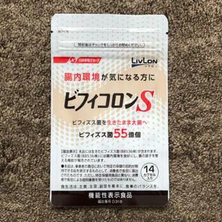ニッシンセイフン(日清製粉)のビフィコロンS お試しサイズ(その他)