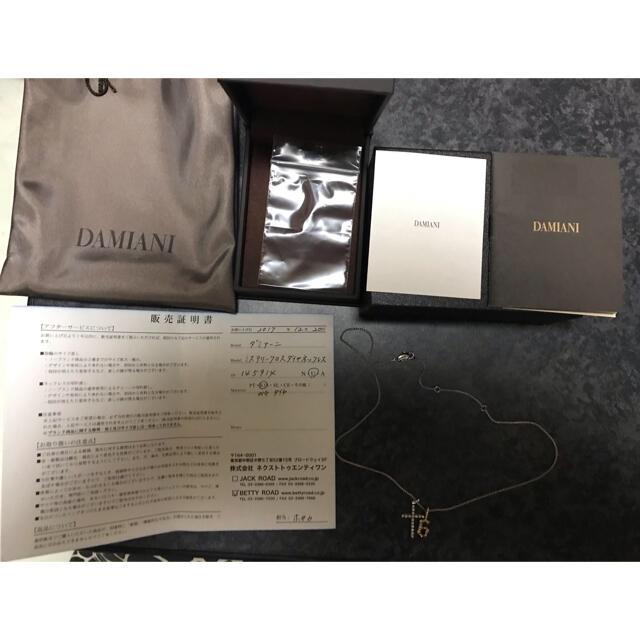 Damiani(ダミアーニ)のDamiani ダミアーニ ダイヤ クロスネックレス  メンズのアクセサリー(ネックレス)の商品写真