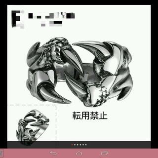 monster様専用(リング(指輪))