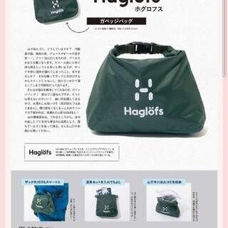 Haglofs - 新品♡ホグロフス